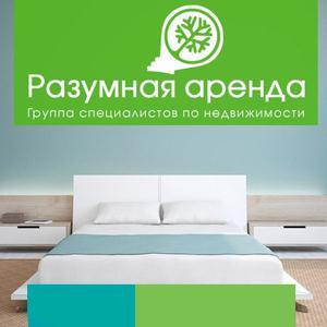 Аренда квартир и офисов Нижнего Ломова