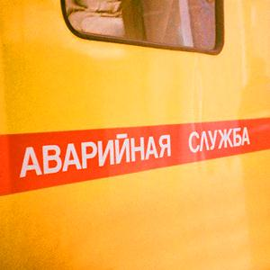 Аварийные службы Нижнего Ломова