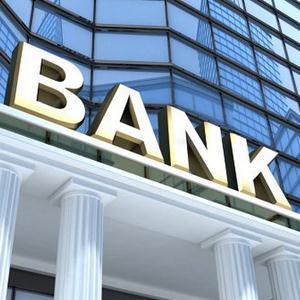 Банки Нижнего Ломова