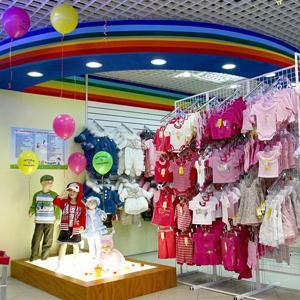 Детские магазины Нижнего Ломова