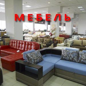 Магазины мебели Нижнего Ломова