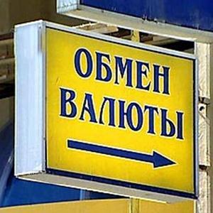 Обмен валют Нижнего Ломова