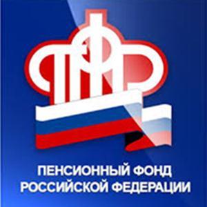 Пенсионные фонды Нижнего Ломова