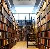 Библиотеки в Нижнем Ломове
