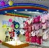 Детские магазины в Нижнем Ломове