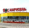 Гипермаркеты в Нижнем Ломове