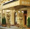 Гостиницы в Нижнем Ломове