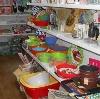 Магазины хозтоваров в Нижнем Ломове