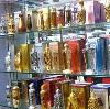 Парфюмерные магазины в Нижнем Ломове