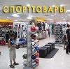 Спортивные магазины в Нижнем Ломове