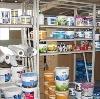 Строительные магазины в Нижнем Ломове