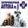 Ветеринарные аптеки в Нижнем Ломове