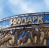 Зоопарки в Нижнем Ломове