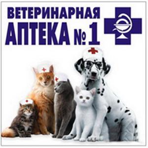 Ветеринарные аптеки Нижнего Ломова